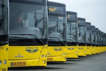 Через снігопад у Києві введено оперативне становище на маршрутах громадського транспорту