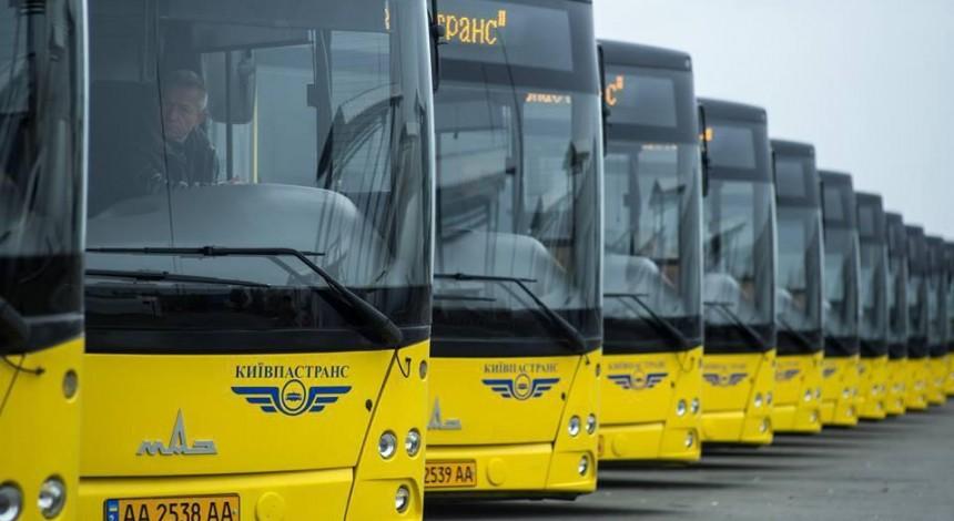 У Києві з'являться єдині проїзні на весь транспорт: тарифи