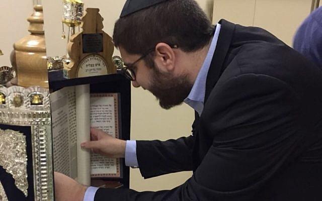 Священный еврейский свиток изъят из криминального логова в Рио / timesofisrael.com