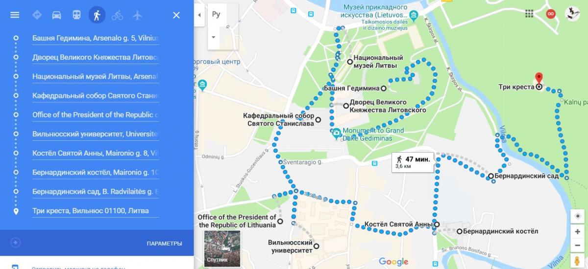 Достопримечательности Старого города ильнюса / Скриншот