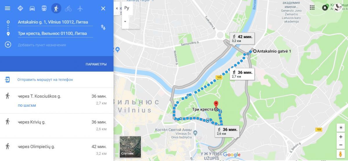 Дорога к Собору апостолов Петра и Павла / Скриншот