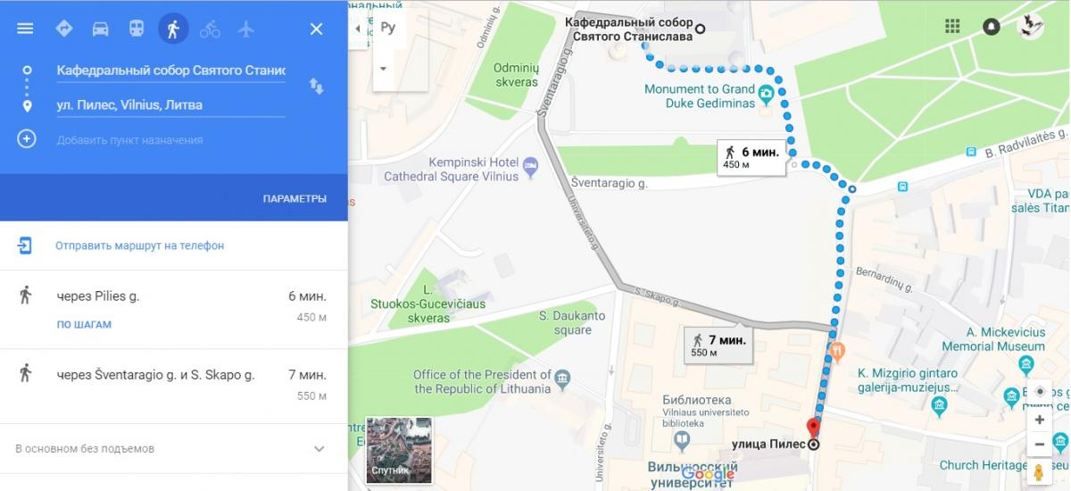 Дорога от центра к улице Пилес / Скриншот