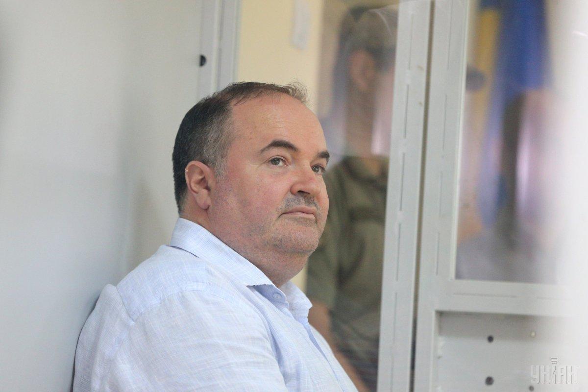 Защита Германа подала ходатайство об освобождении осужденного / УНИАН