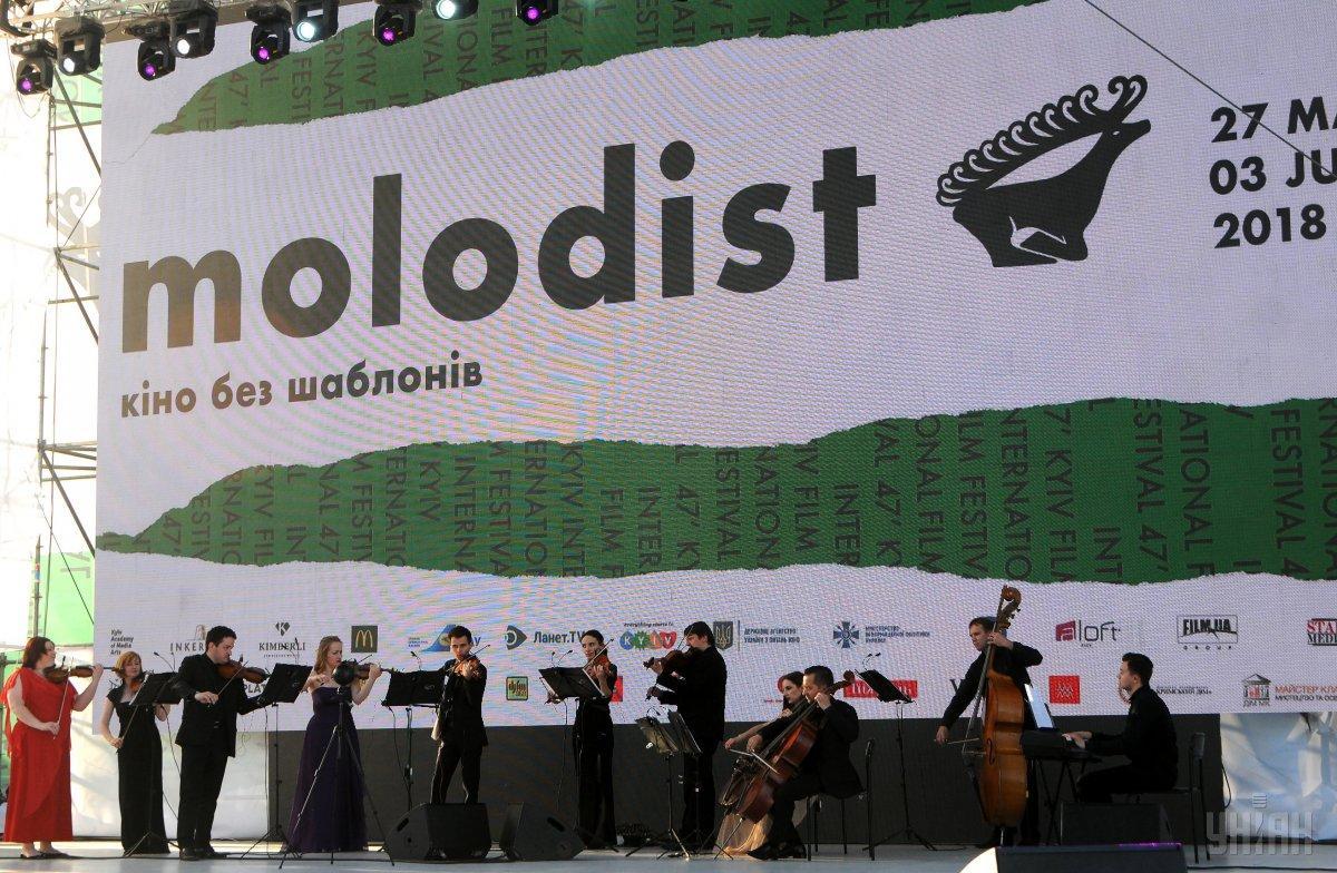 """Кінофестиваль """"Молодість""""завершився 3 червня / Фото УНІАН"""
