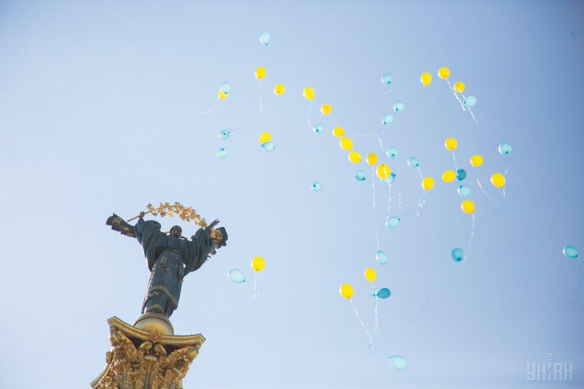 День Достоинства и свободы в Украине в 2020 году / фото УНИАН