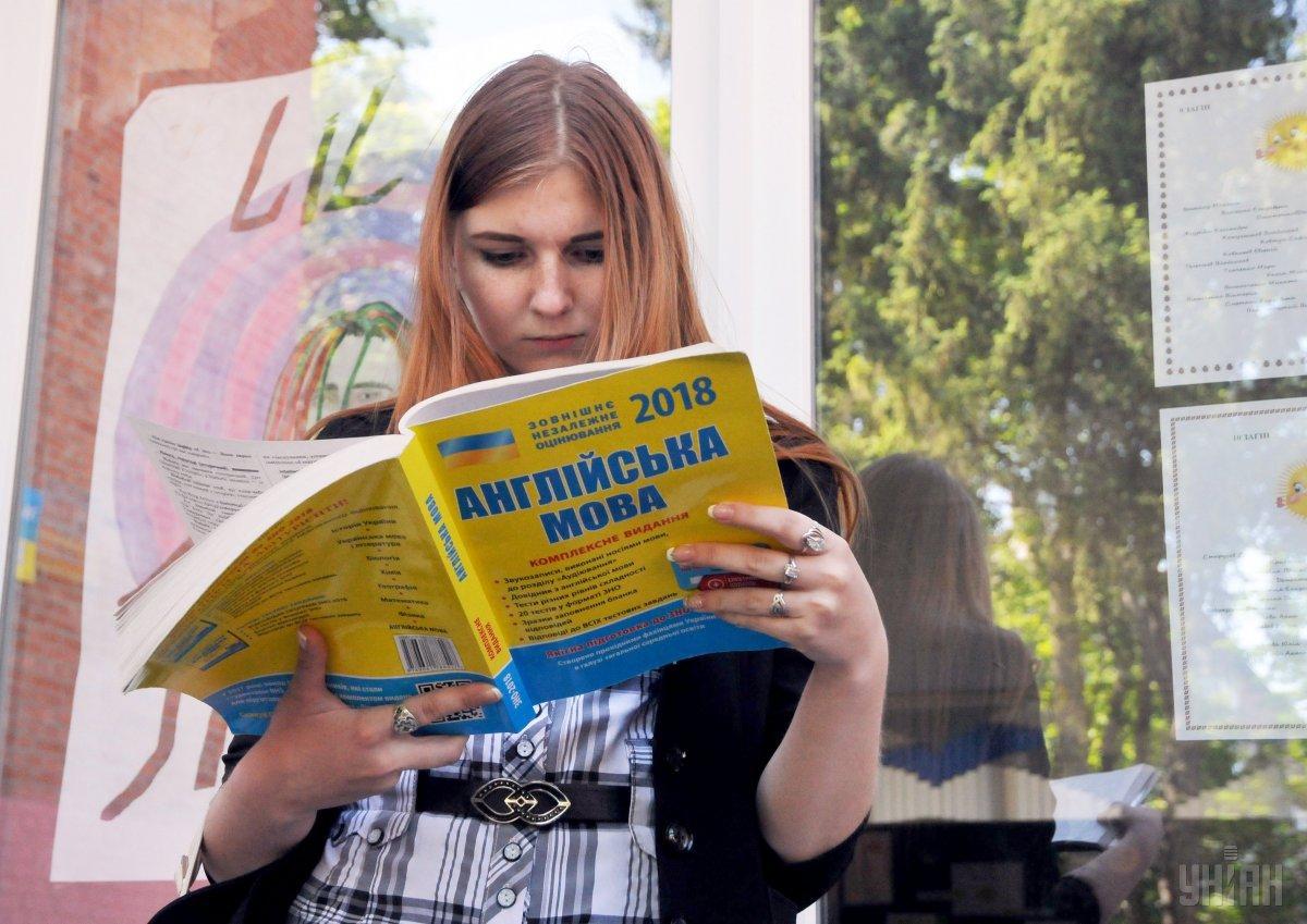 Общее количество заданий тестов с иностранных языков - 59 / фото УНИАН