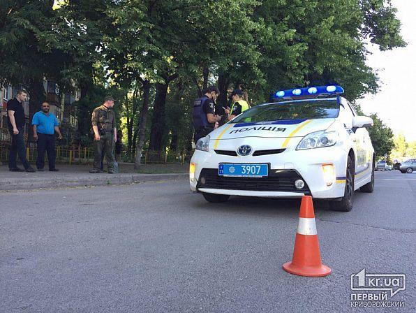 """На место происшествия приехала полиция / """"Первый криворожский"""""""