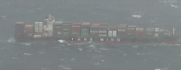 Диспетчери морського руху рекомендують кораблям оминати проблемну ділянку / скріншот відео ТСН