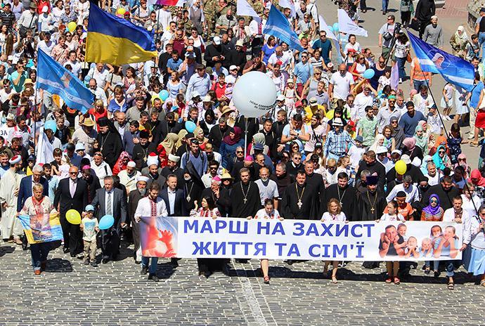 «Щаслива родина – здорова Україна!» / www.irs.in.ua