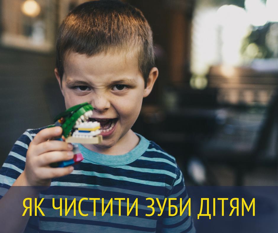 Супрун розповіла, з якого віку дітям слід чистити зуби / фото facebook.com/ulanasuprun/