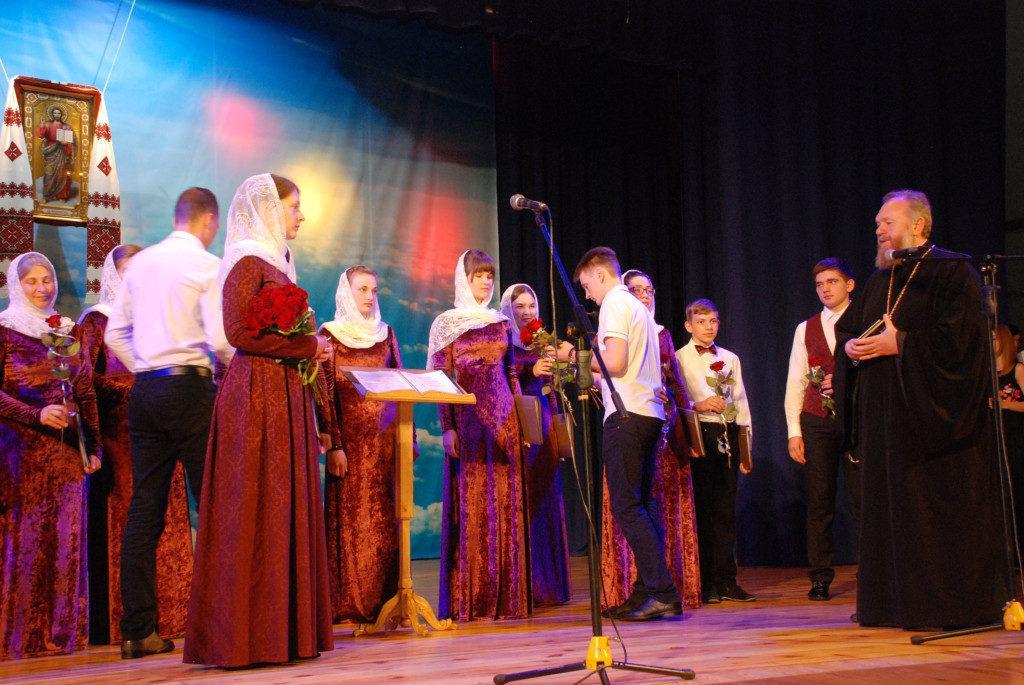 «Волинський благовіст» / volyn.church.ua