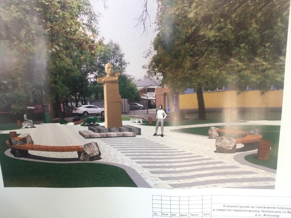 В Житомире установят памятник Бандере / фото УНИАН