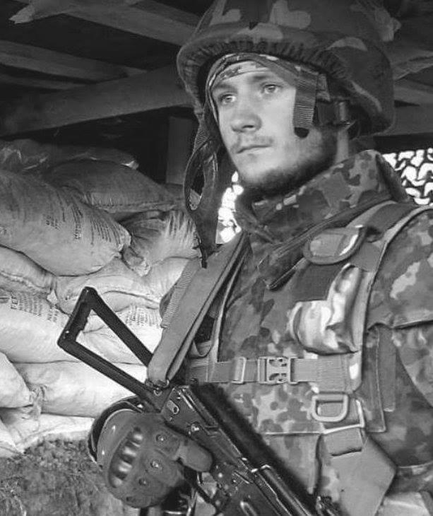 Погибшему добровольцу было всего 22 года / фото: facebook.com/myroslava.gongadze