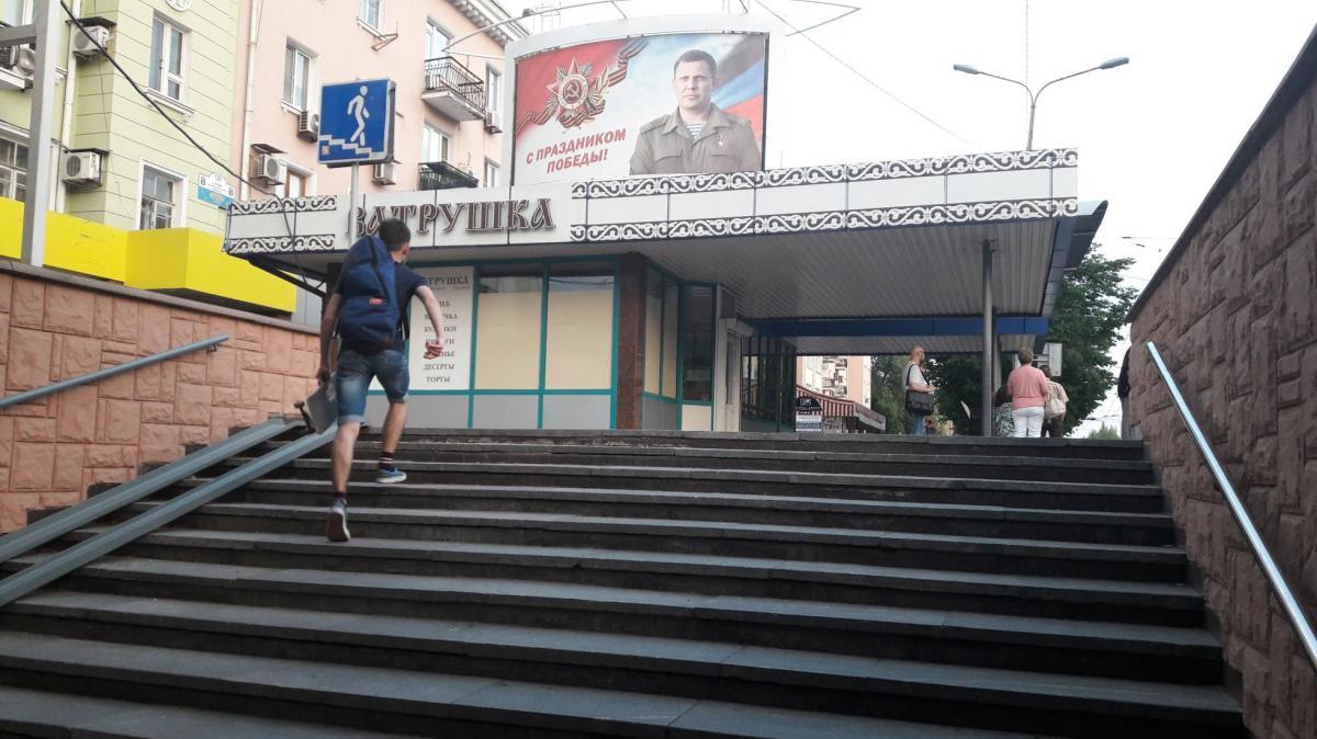 Журналист отмечает, что некоторые жители Украины сознательно хотели жить в РФ / El Pais