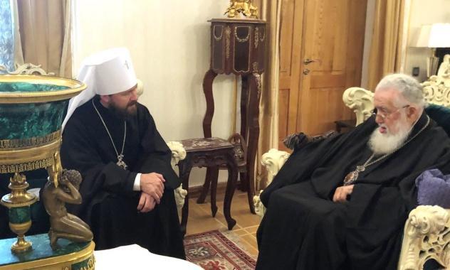 Митрополит Иларион встретился с Предстоятелем Грузинской Православной Церкви / patriarchia.ru