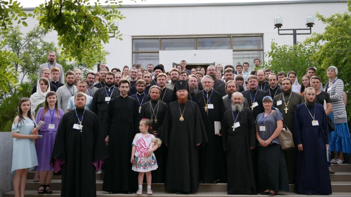 Всеукраїнська конференція голів і представників єпархіальних відділів з роботи з молоддю / sinod-molodost.in.ua