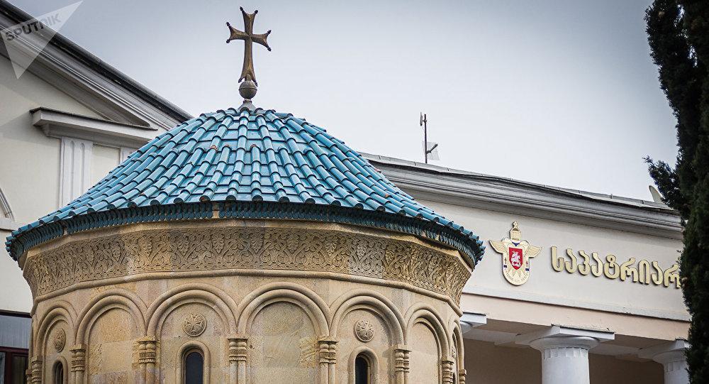 Грузинская Патриархия / sputnik-georgia.ru, иллюстративное фото