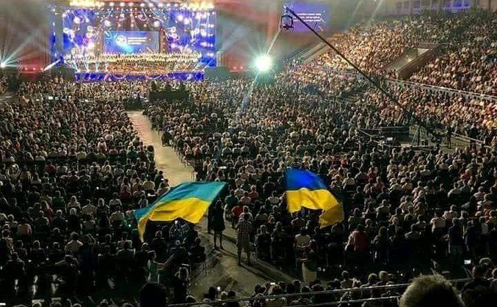 Національний День Молитви за Україну / facebook.com