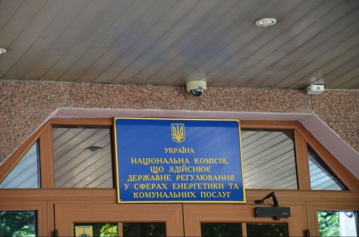 У НКРЕКП розраховують, що рішення призведе до реконструкції мереж / фото 5.ua
