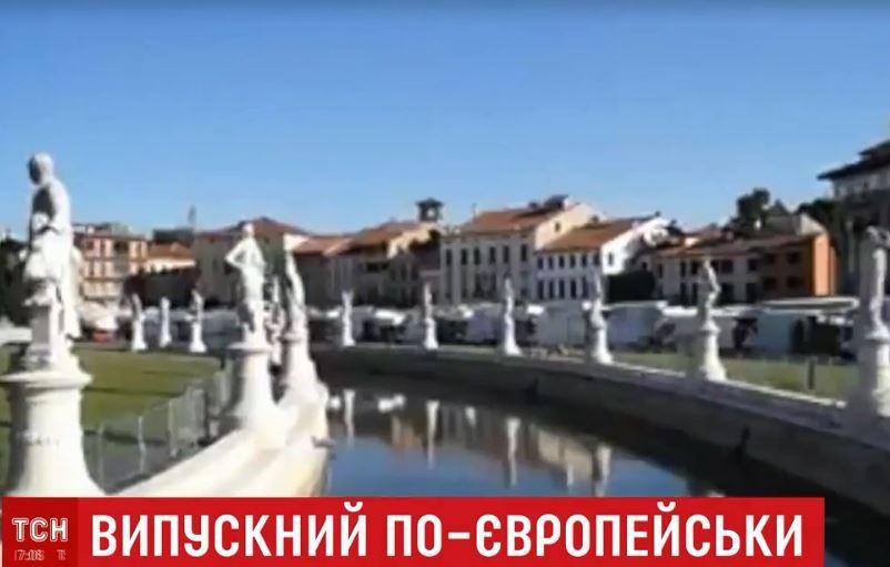Традиции украинских выпускников постепенно меняются / Скриншот - ТСН