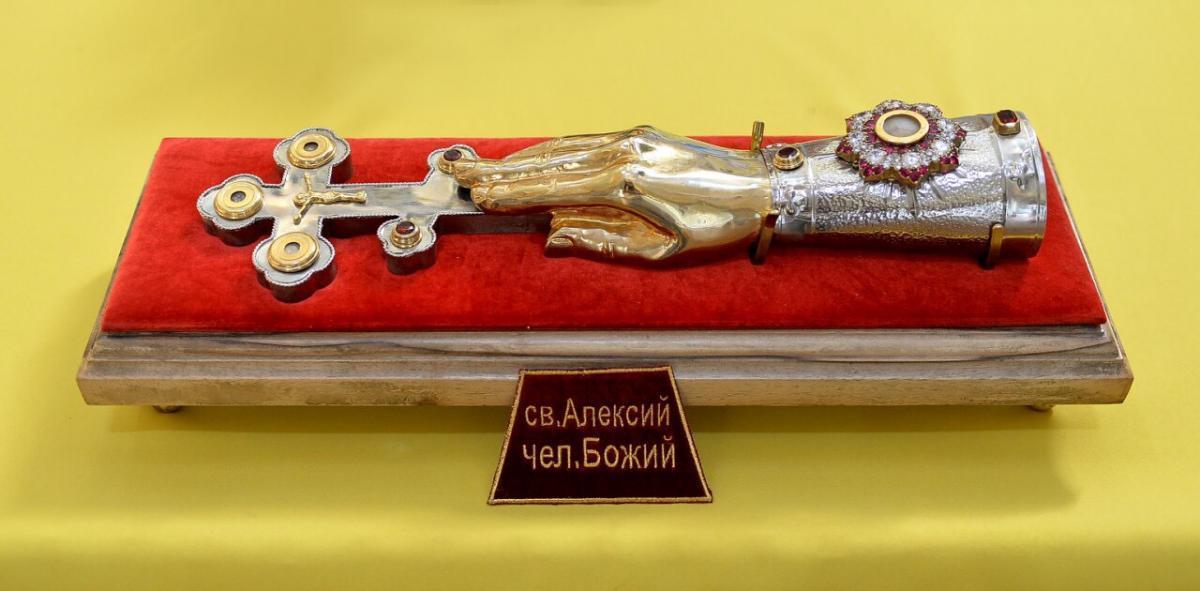 Мощі святого Олексія чоловіка Божого / zhytomyr-eparchy.org