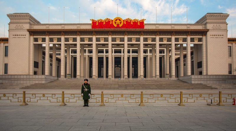 Китай / invictory.org