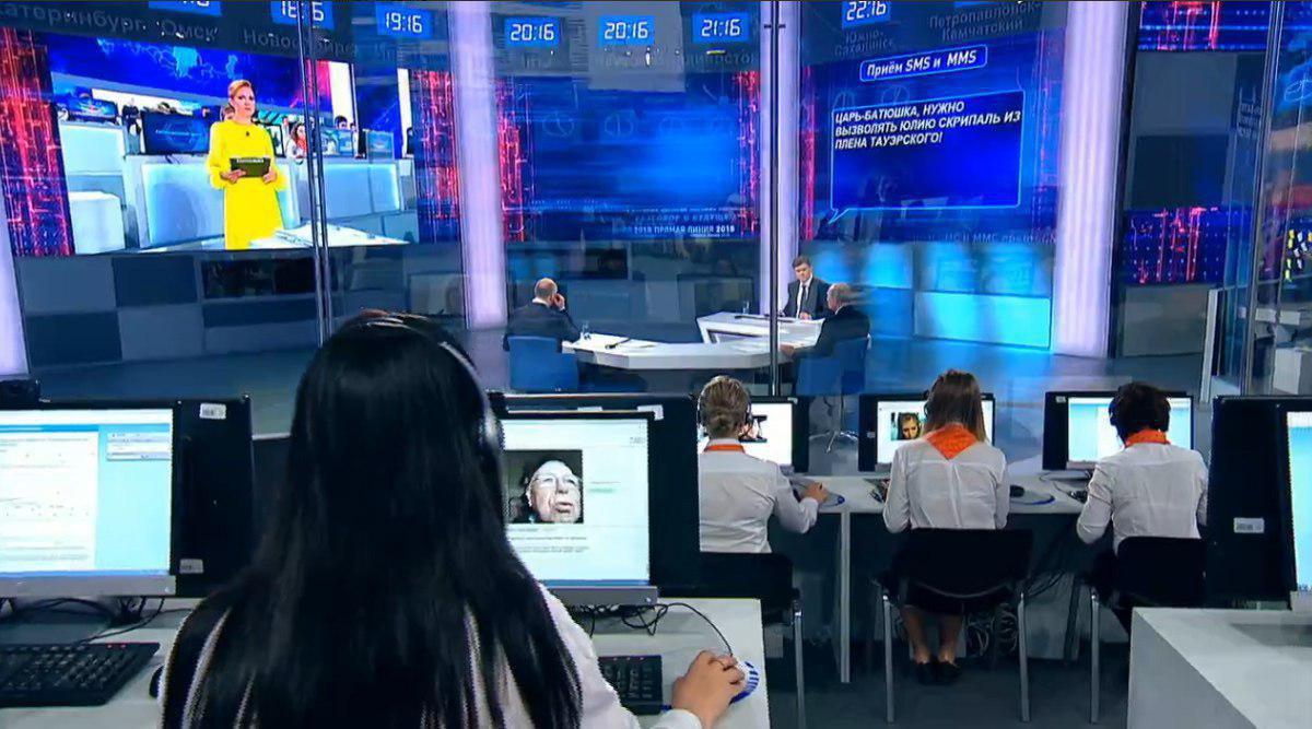 """Путин выступает на """"прямой линии"""" / фото Лентач"""