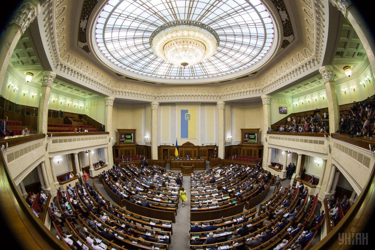 За включение в повестку дня проголосовали 264 депутата / фото УНИАН