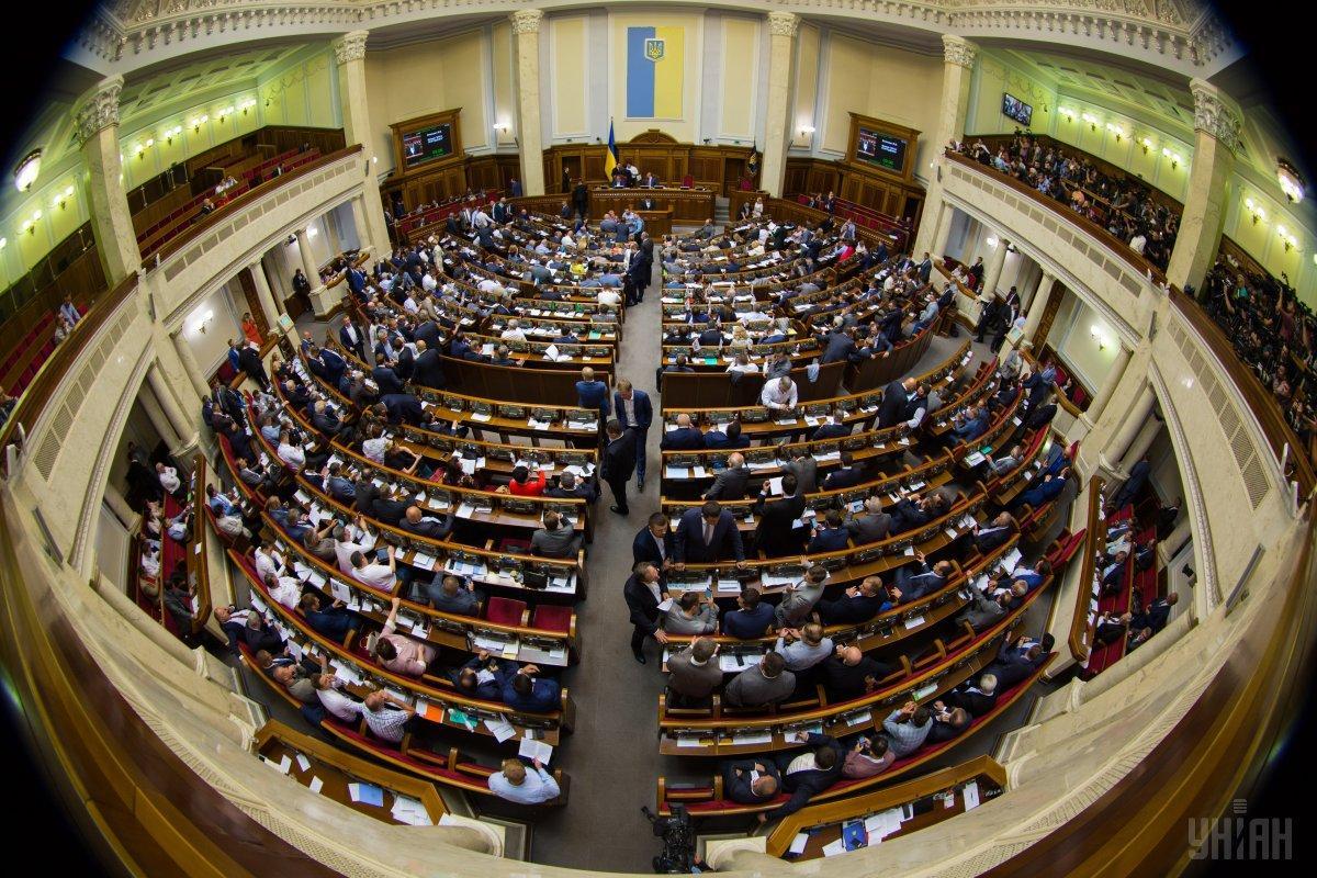 За законопроект №0216 проголосовал 231 народный депутат / фото УНИАН