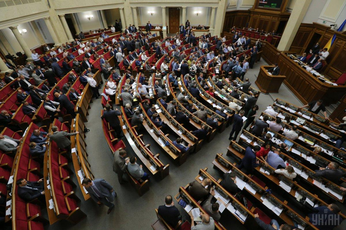 В прошлом году, в начале осени, законопроект №6688 попытались внести в повестку дня Верховной Рады / фото УНИАН