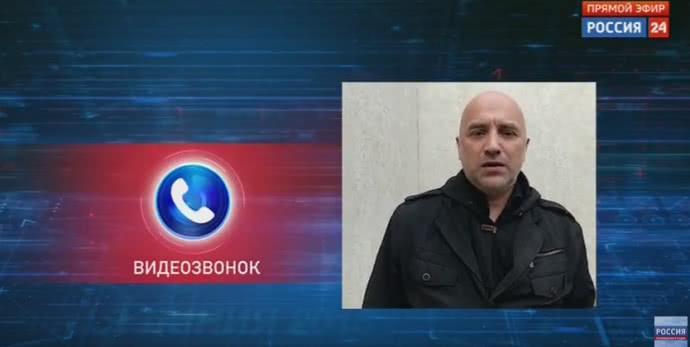 """Прилепин задал Путину вопрос на """"прямой линии"""" / Скриншот УП"""