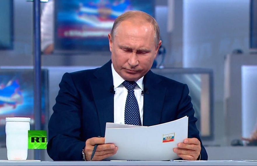 Путин перешел к следующему вопросу / фото twitter.com/lentaruofficial