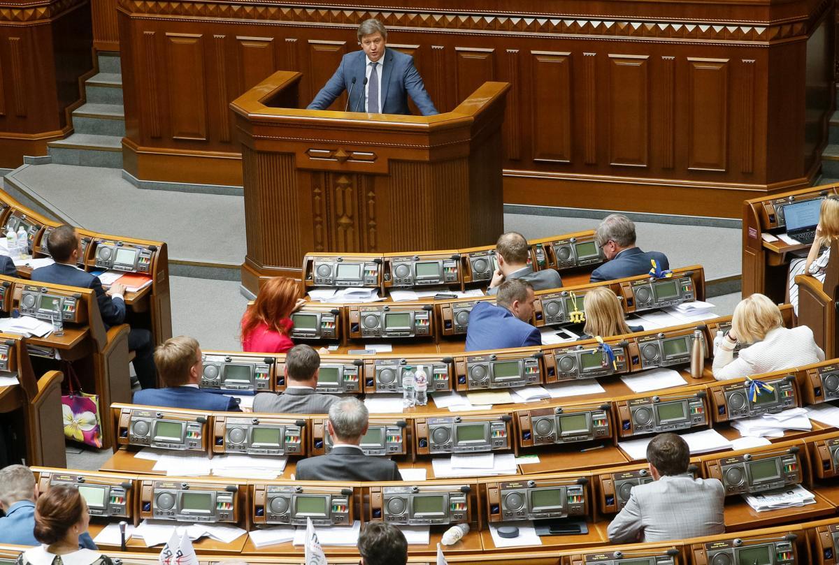 Депутаты поддержали представлениепремьер-министра Владимира Гройсмана об увольнении министра финансов Александра Данилюка / REUTERS