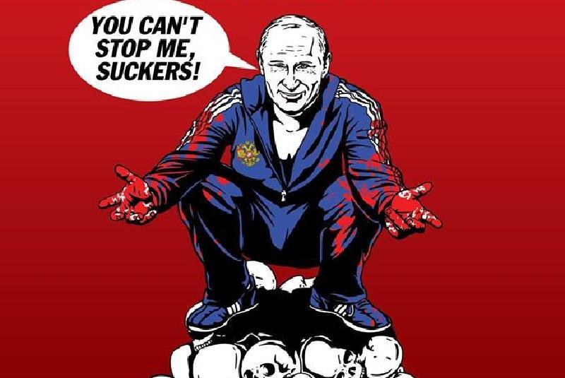 Художник показал сущность Путина / Фото facebook.com/andrey.ermolenko