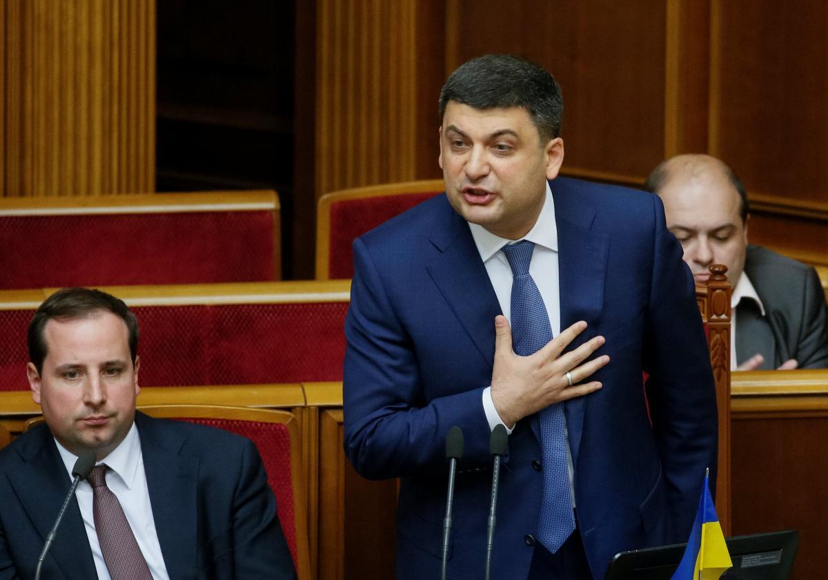 Володимир Гройсман / REUTERS