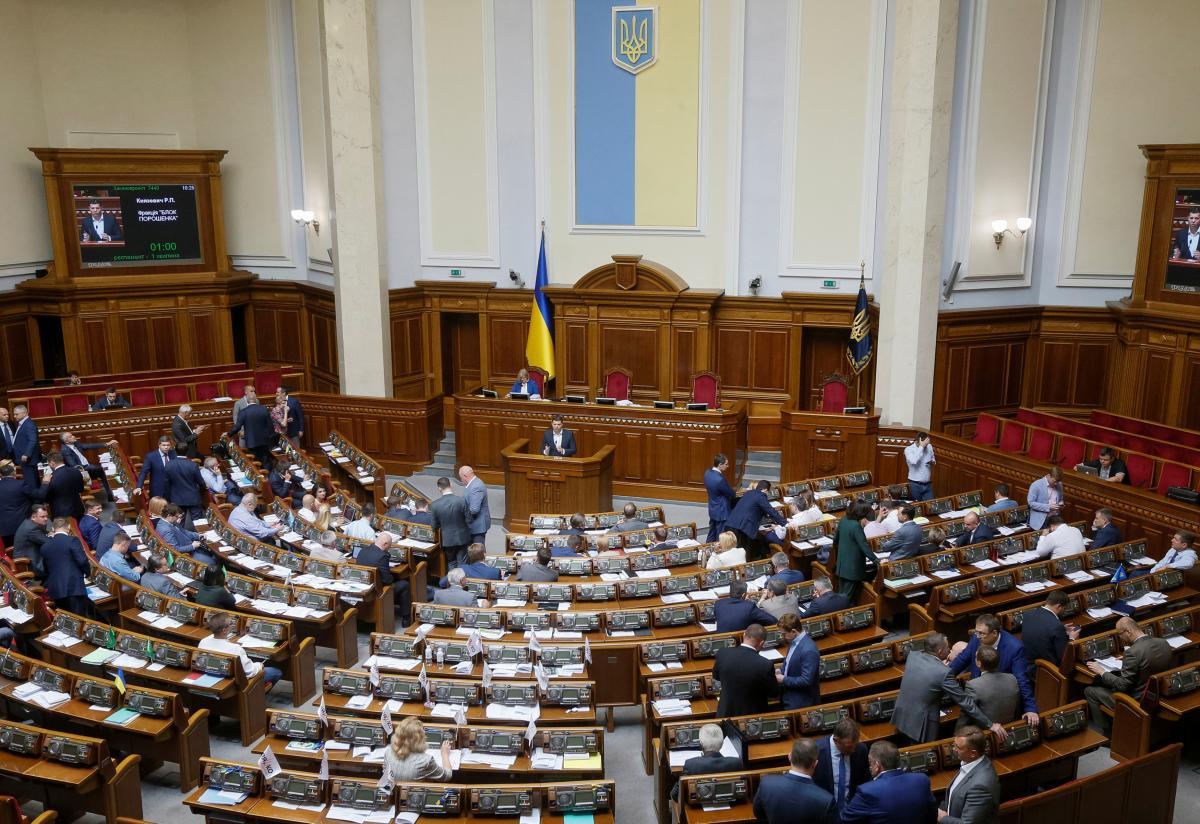 Рада не будет лишать украинцев просмотра ЧМ по футболу / REUTERS