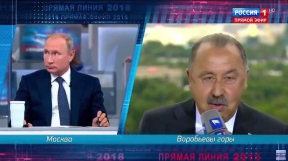 """Газзаев """"прислуживает"""" Путину, пишут комментаторы / Скриншот"""
