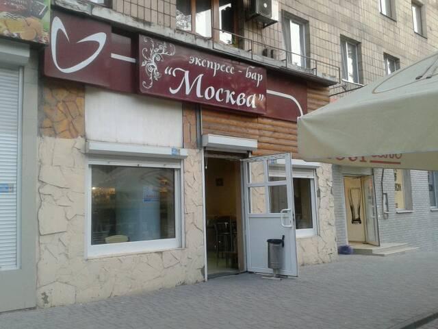 Сеть возмутило заведение в центре города / фото facebook.com/aleksandr.sinilov