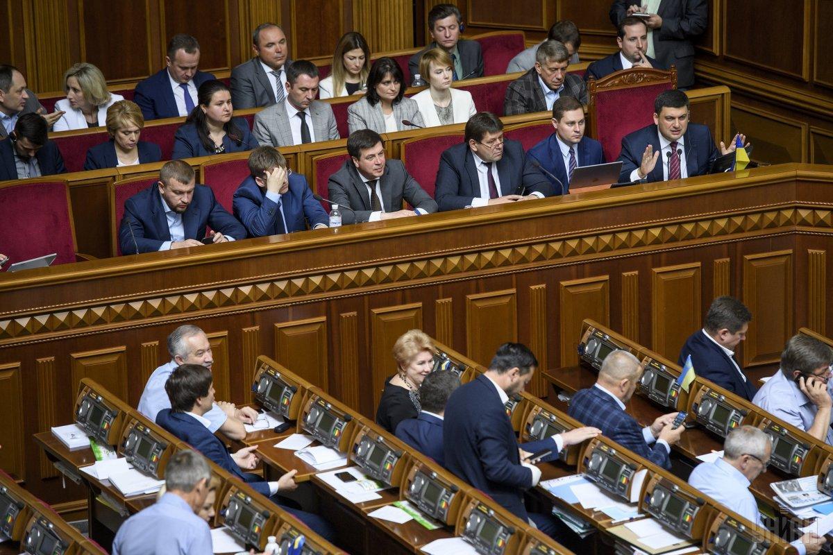 На этой сессии депутаты так и не решили вопрос о депутатской неприкосновенности / фото УНИАН