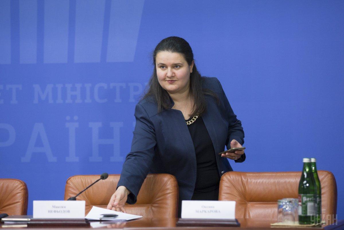 Министр финансов Оксана Маркарова / фото УНИАН