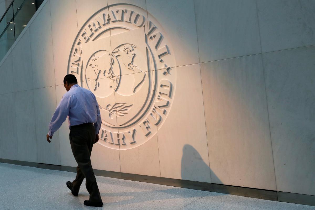 Штаб-квартира МВФ / REUTERS