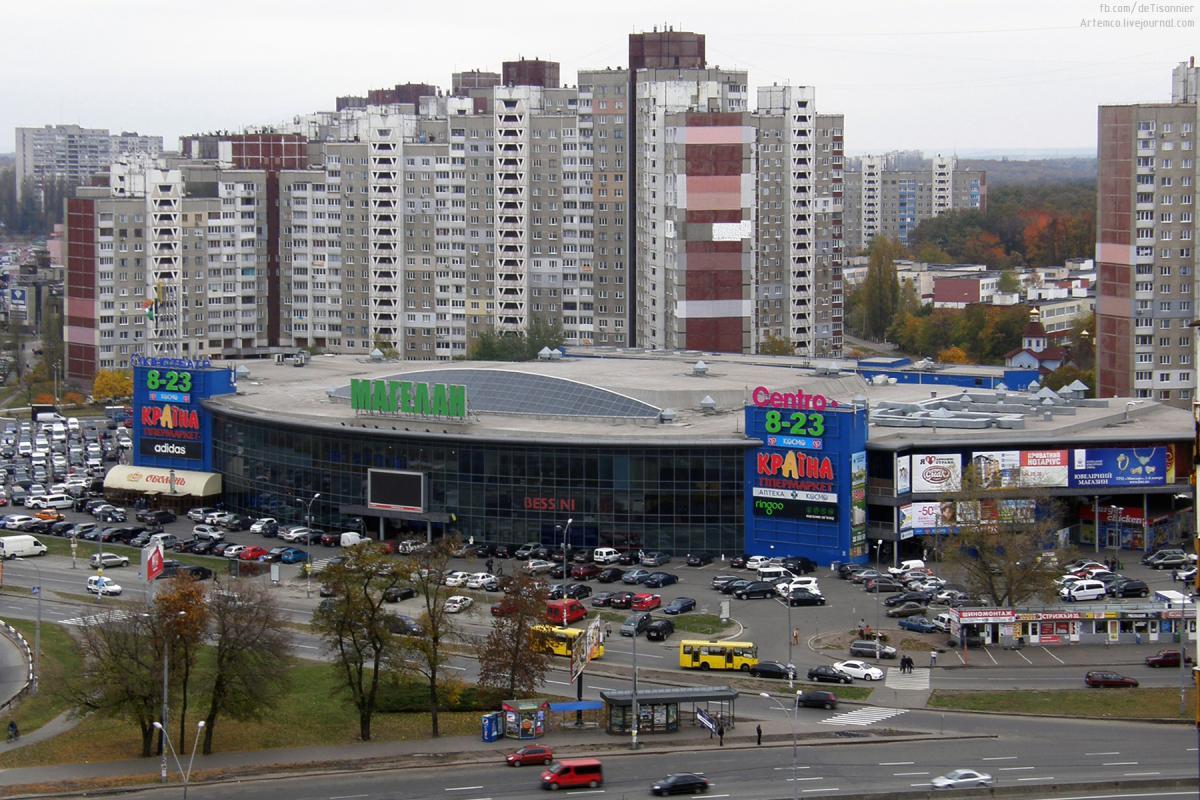 """Российский """"Сбербанк"""" стал владельцем киевского """"Магелану"""" / фото wikipedia.org"""