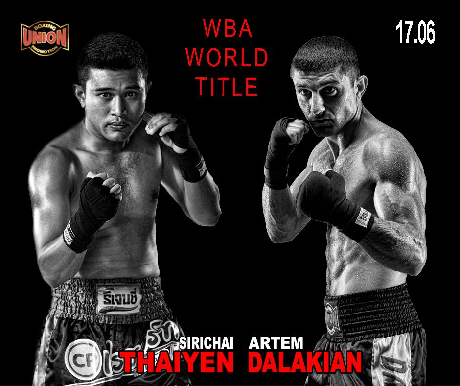 Далакян вперше буде захищати титул чемпіона світу в Києві / Union Boxing Promotion