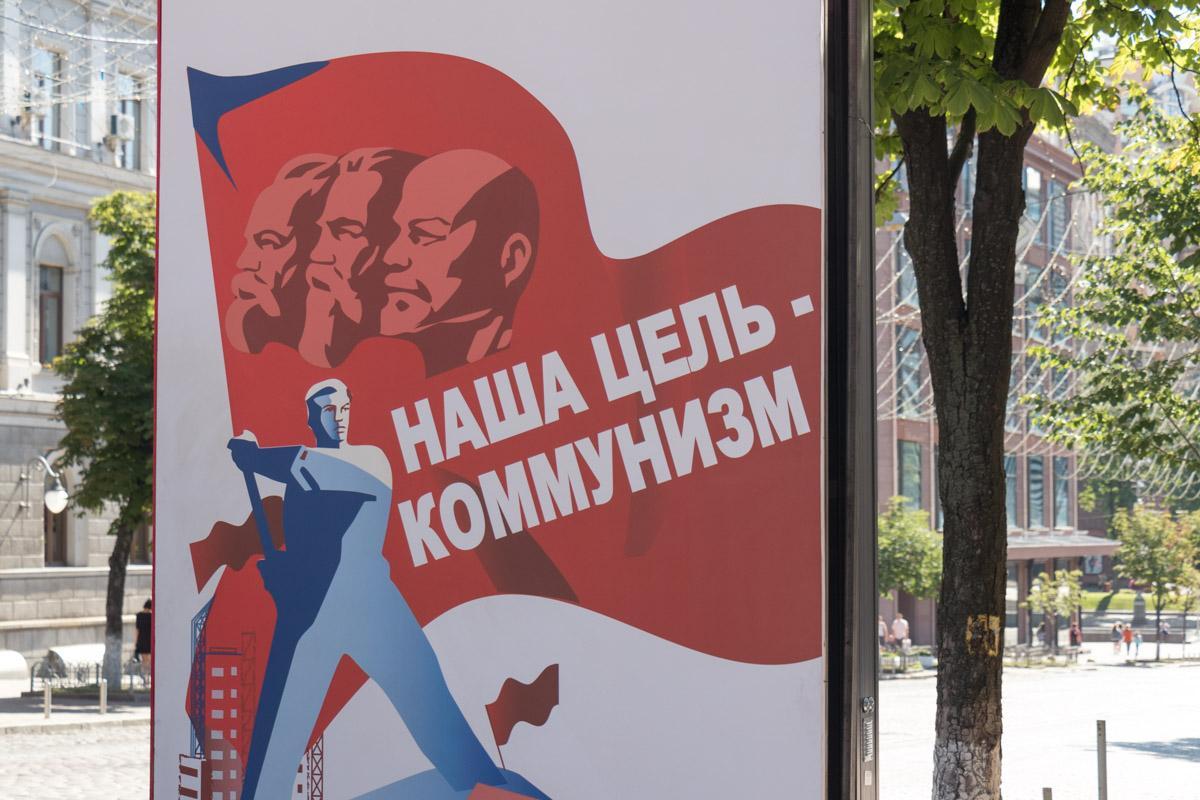 Центр Киева вернули в прошлое / Информатор