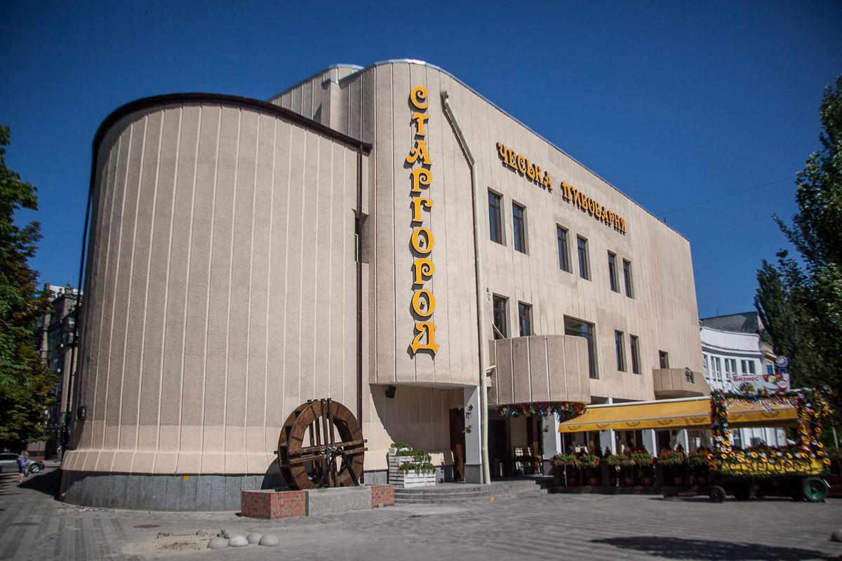 У Дніпрі в ресторані «Старгород» померла дівчина, намагаючись зробити селфі/ фото Інформатор