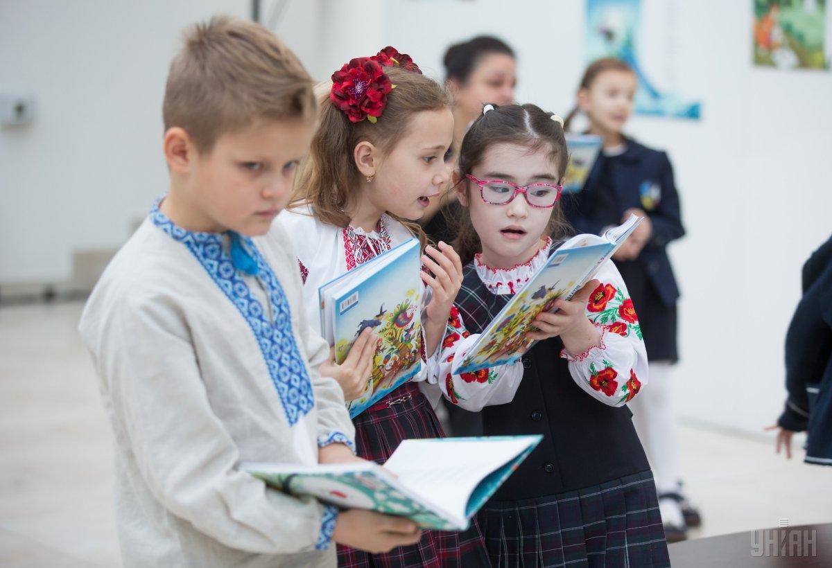Президент пророкує українським школярам європейське майбутнє / УНІАН