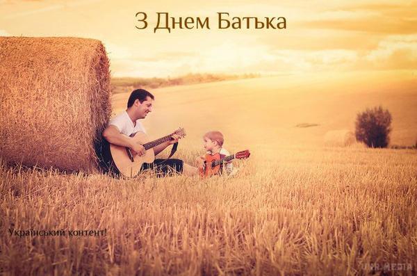 Фото rus.media