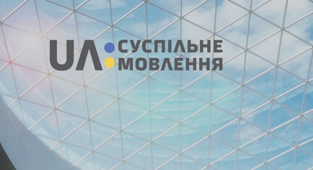 Відкритий лист ВРЦіРО щодо Суспільного мовлення / vrciro.org.ua