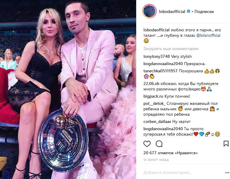Лобода опубликовала снимок с ним / Instagram