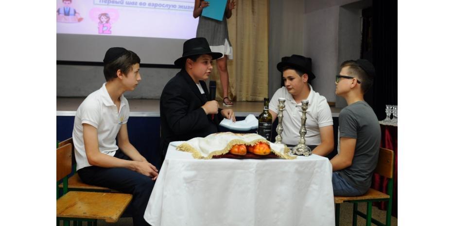 У єврейській школі відродилася традиція колективних бар/бат міцв / djc.com.ua